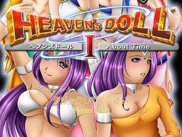 Heaven's Doll